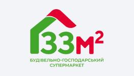 33 м2 (лого)