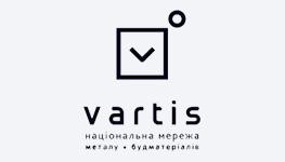 Vartis (лого)
